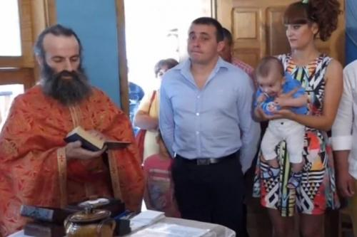 Свето Кръщение на Мартин